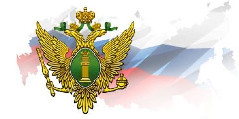 Официальный сайт Управления Министерства юстиции Российской Федерации по Карачаево-Черкесской Республике